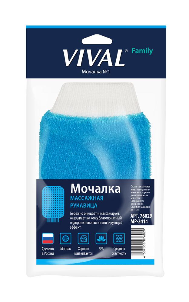 Мочалка - рукавица массажная ,МР-2414