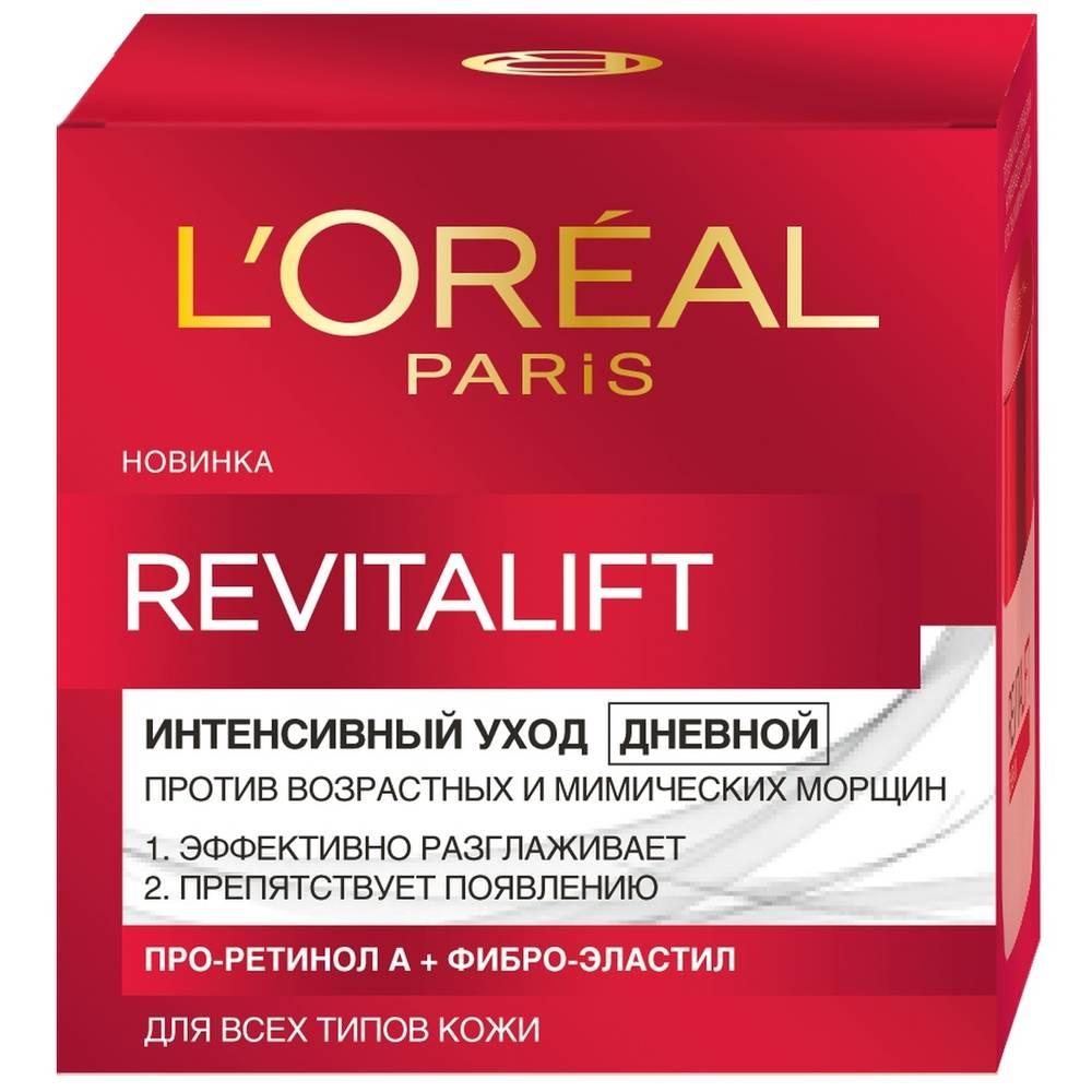 <b>Крем L'oreal Revitalift</b> дневной от морщин 50мл - купить с ...