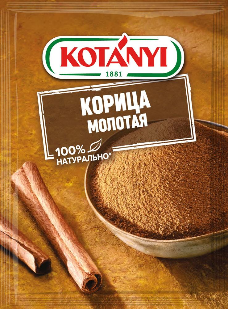 Приправа Kotanyi Корица молотая 25г