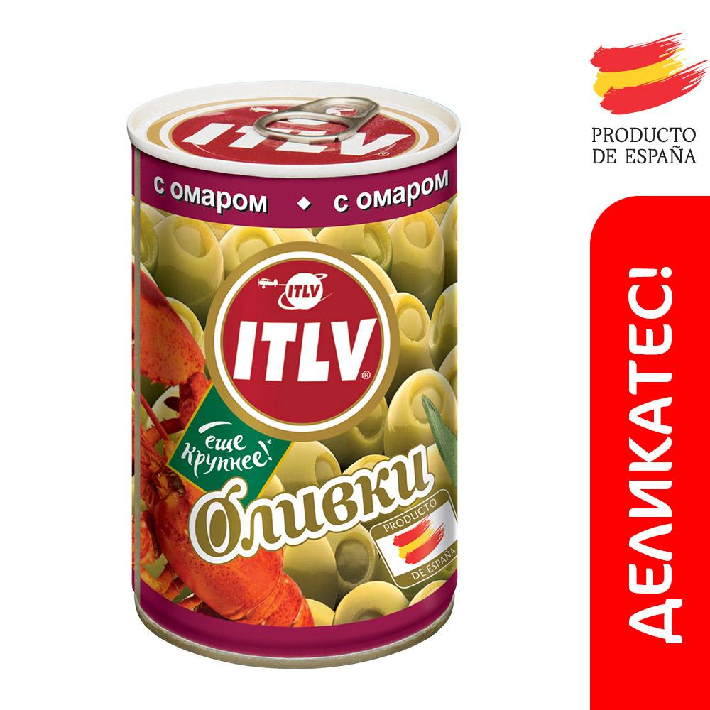 Оливки ITLV зеленые с омаром 300г ж/б