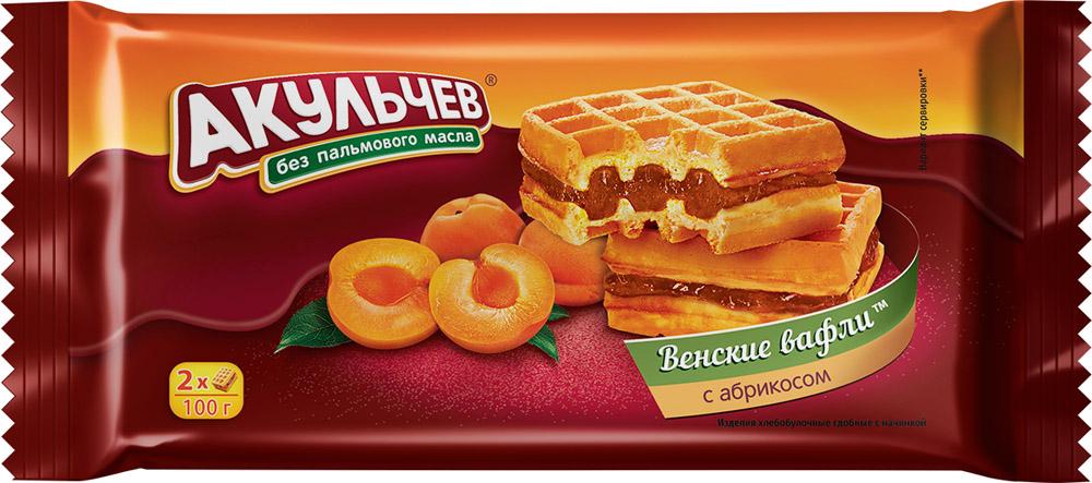 Вафли венские Акульчев с абрикосом 100г