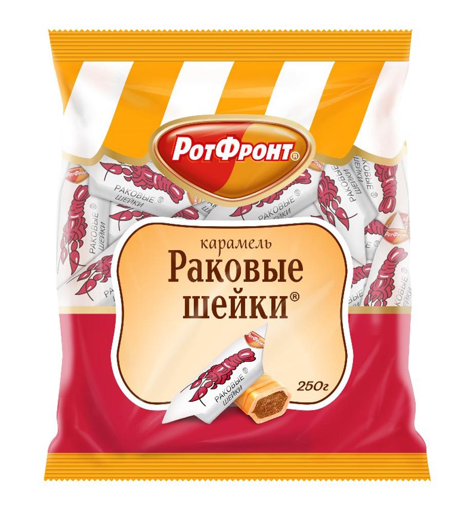 Конфеты Карамель Раковые шейки 250г Красный Октябрь