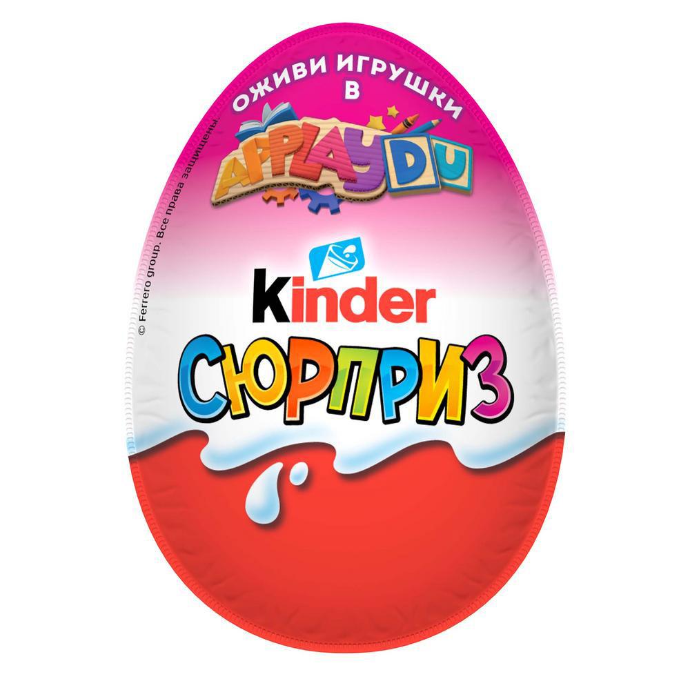 Шоколадные батончики, паста, яйца, драже  Окей Доставка Шок.яйцо Kinder Surprise для девочек 20г