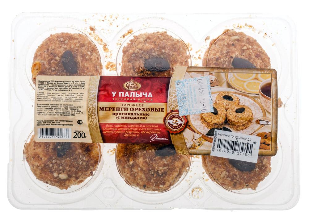 Торты и пирожные Пирожное У Палыча Меренги ореховые 200г
