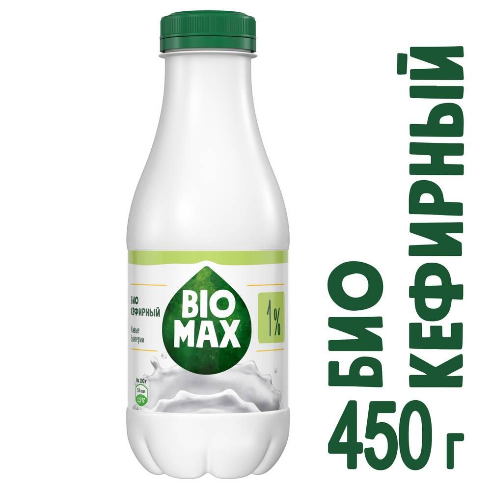 БЗМЖ Кефирный продукт Bio Max с бифидокультурами1%450гпэт