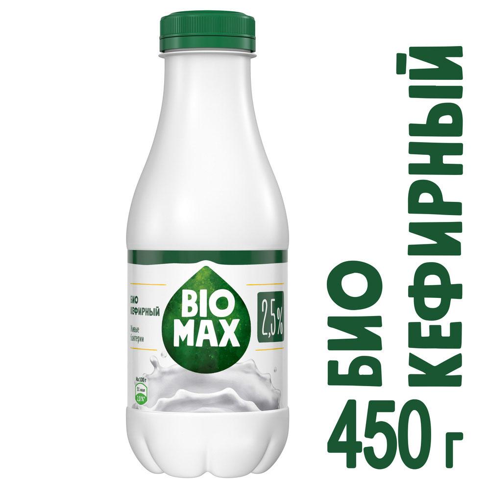 БЗМЖ Продукт кефирный к/м Био Макс Эффективный 2,5% 450г пэт