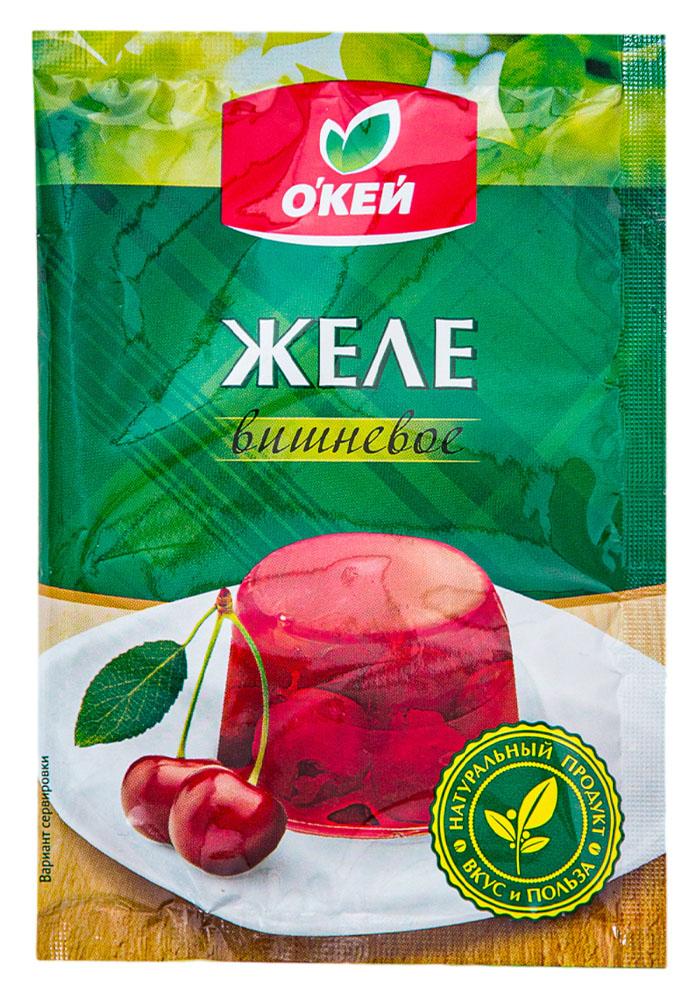 Желе ОКЕЙ витаминизированное с ароматом вишни 50г