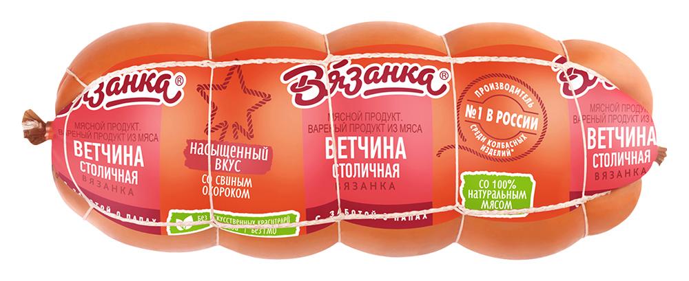 Ветчина Столичная Стародворские колбасы кг
