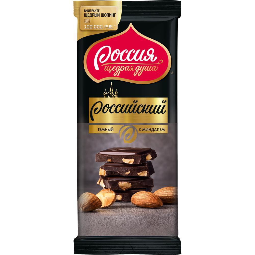 Шоколад темный Россия Щедрая душа Российский с миндалем 90г фото