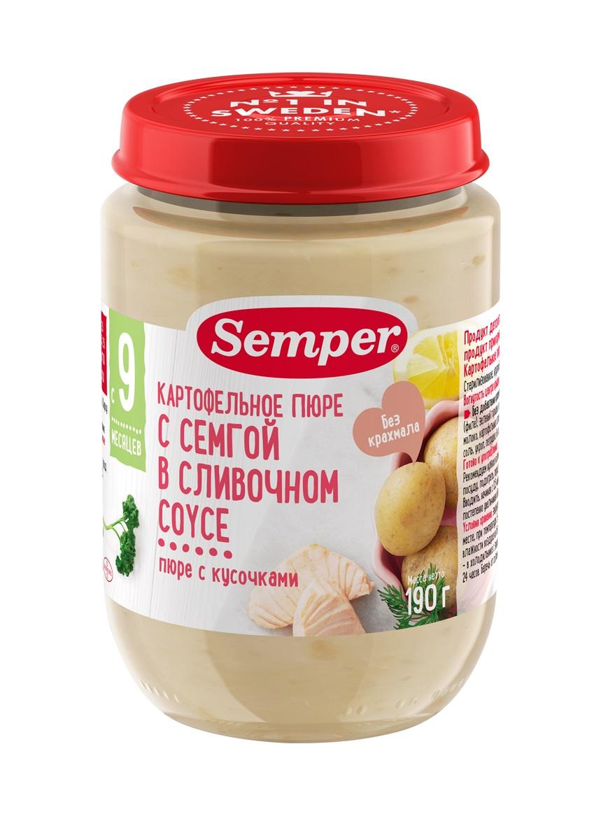 Пюре Semper семга/картофель с 12мес 190г ст/б