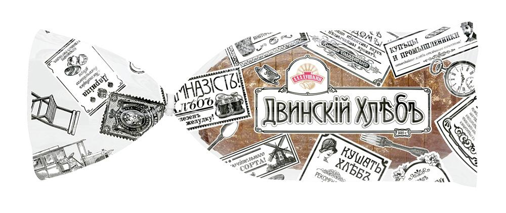 Хлеб Дарница Двинский заварной в нарезке 350 г - купить с доставкой в интернет-магазине О