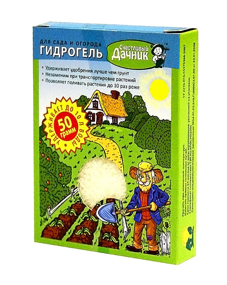 огород маркет интернет магазин санкт петербург