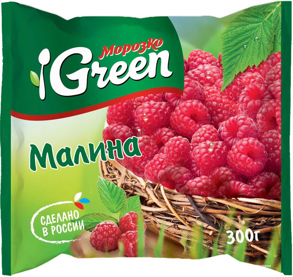 686e10b3189e8 Малина Морозко Green 300г - купить с доставкой в интернет-магазине О ...