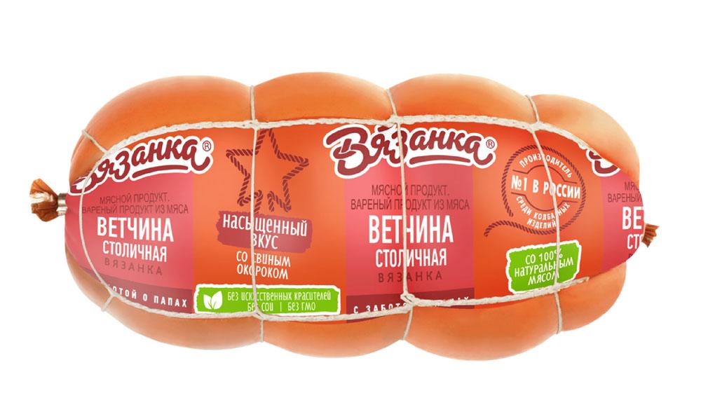 Мясные деликатесы  Окей Доставка Ветчина Стародворские колбасы Столичная 500г