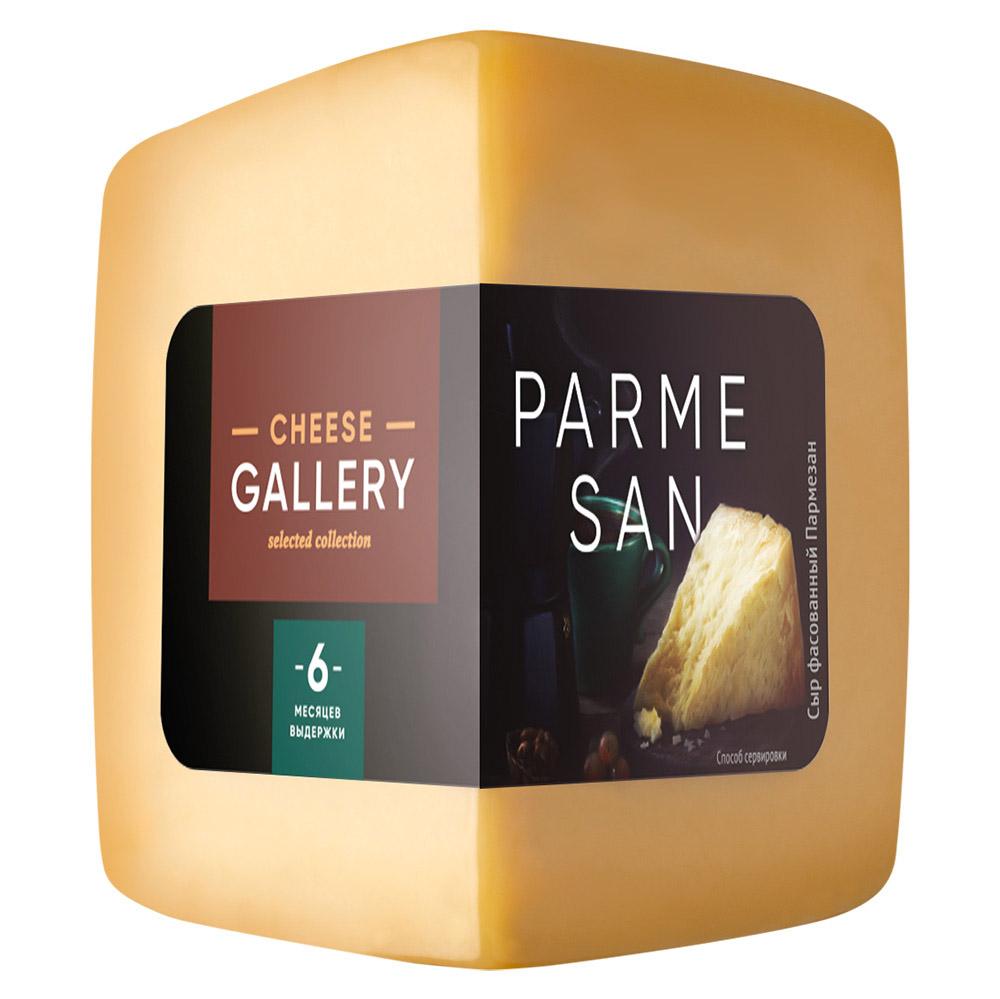 БЗМЖ Сыр пармезан фасованный мдж в сух в 32% Cheese Gallery Россия кг