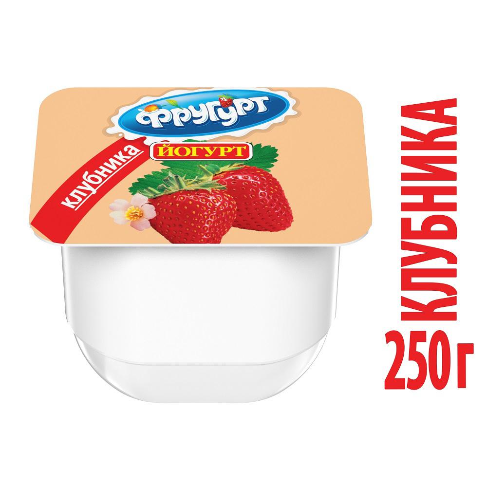 Йогурт фругурт картинки