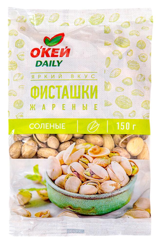 Орехи, сухофрукты Фисташки ТЧН! жареные соленые 150г