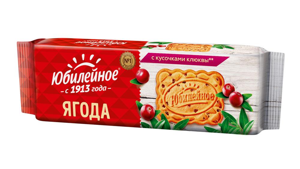 Мучные кондитерские изделия Печенье Юбилейное витаминизированное со вкусом клюквы 112г