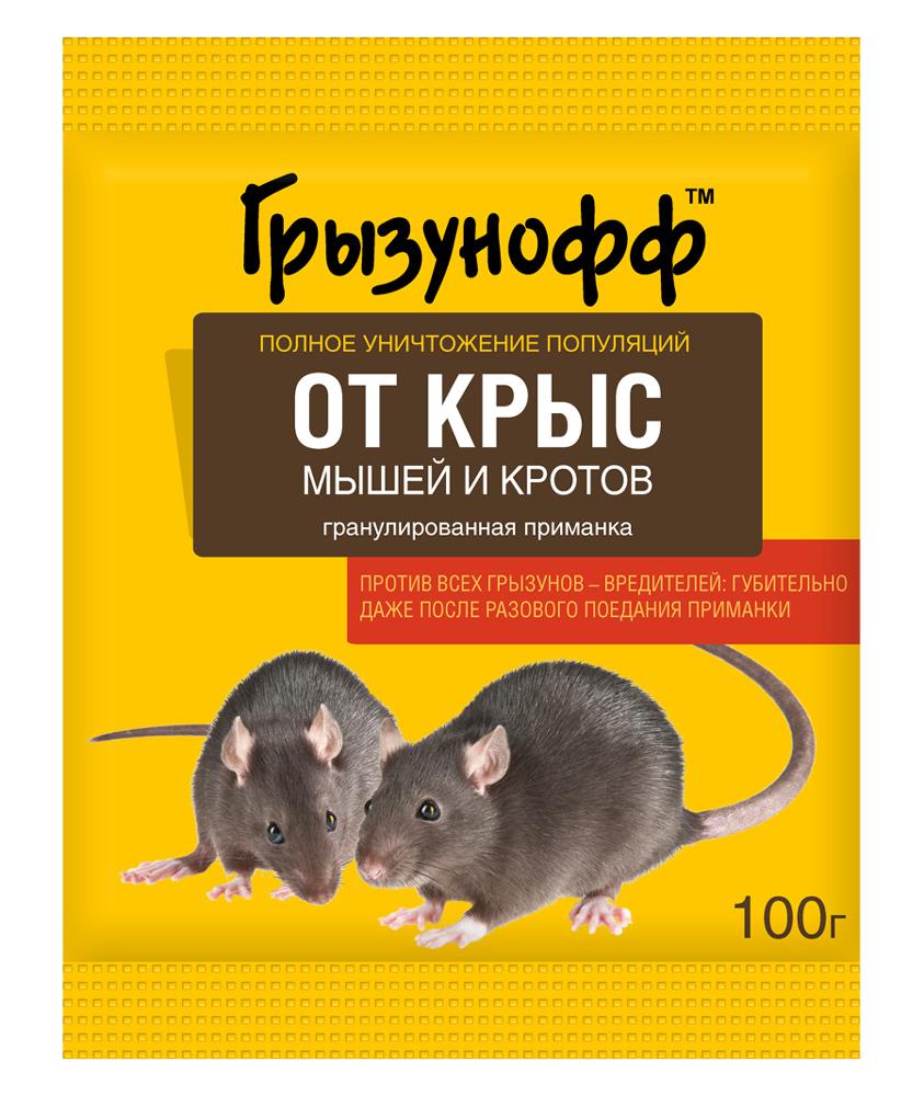 Гранулы от грызунов Грызунофф  в пакете 100г арт/50