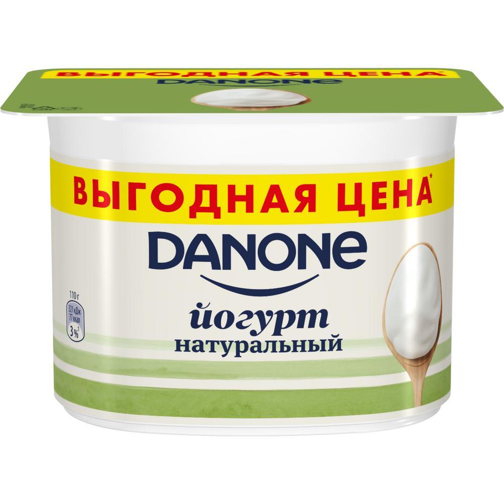 БЗМЖ Йогурт Данон натуральный 3,3% 110г