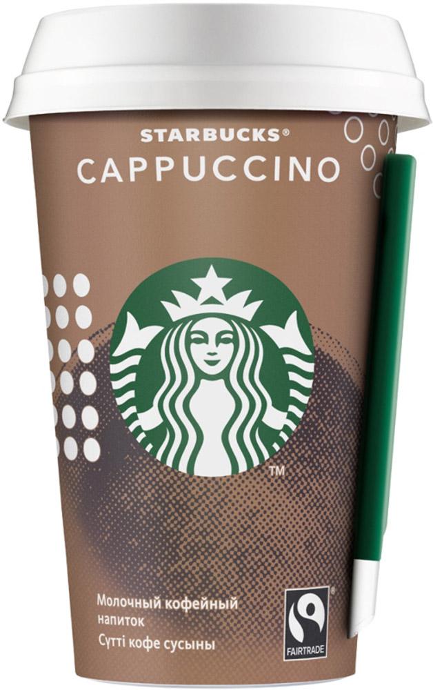 БЗМЖ Напиток мол-коф  Starbucks Cappuccino 220мл