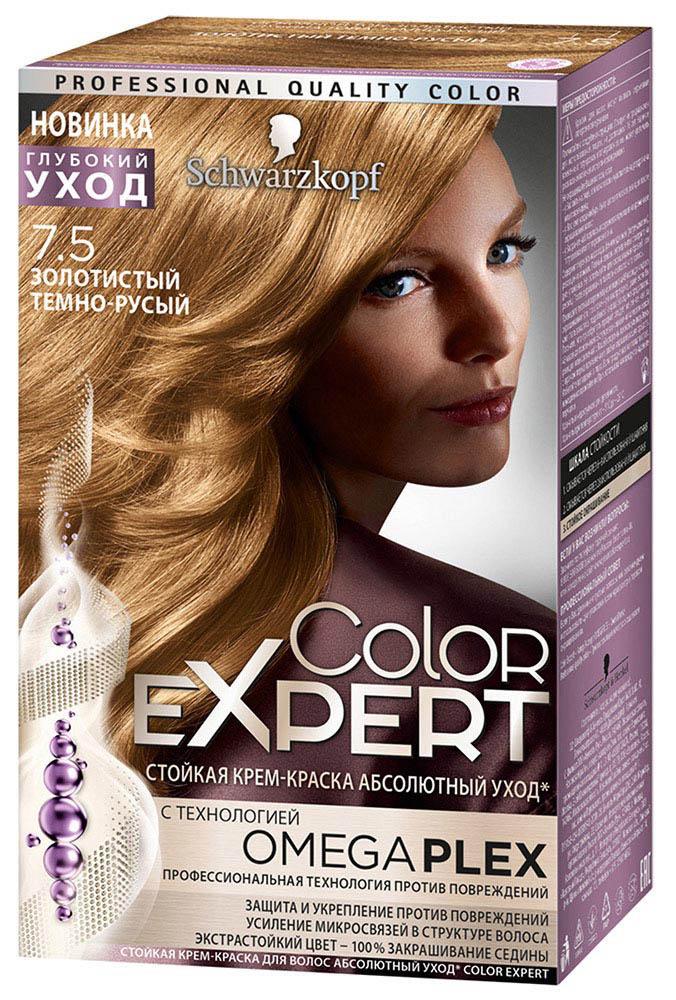 Профессиональная краска для темных волос