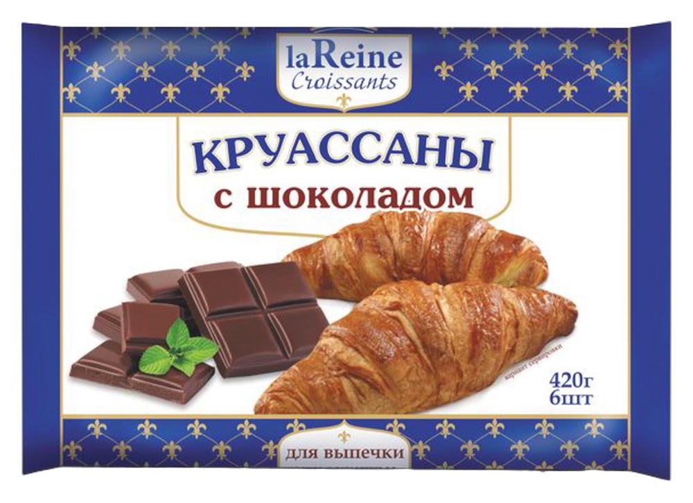 Круассаны с шоколадом La Reine 420г