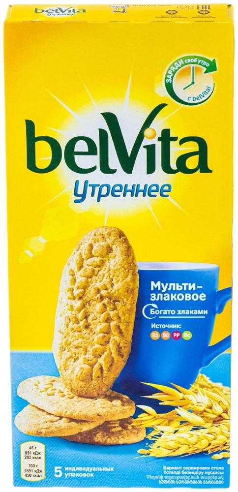 Печенье BelVita Утреннее витаминизированное со злаковыми хлопьями 225Г