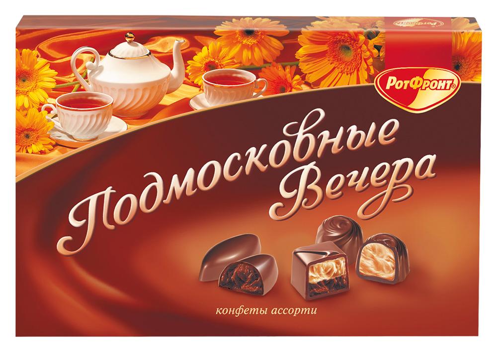 Набор конфет Подмосковные вечера ассорти 200г Рот Фронт