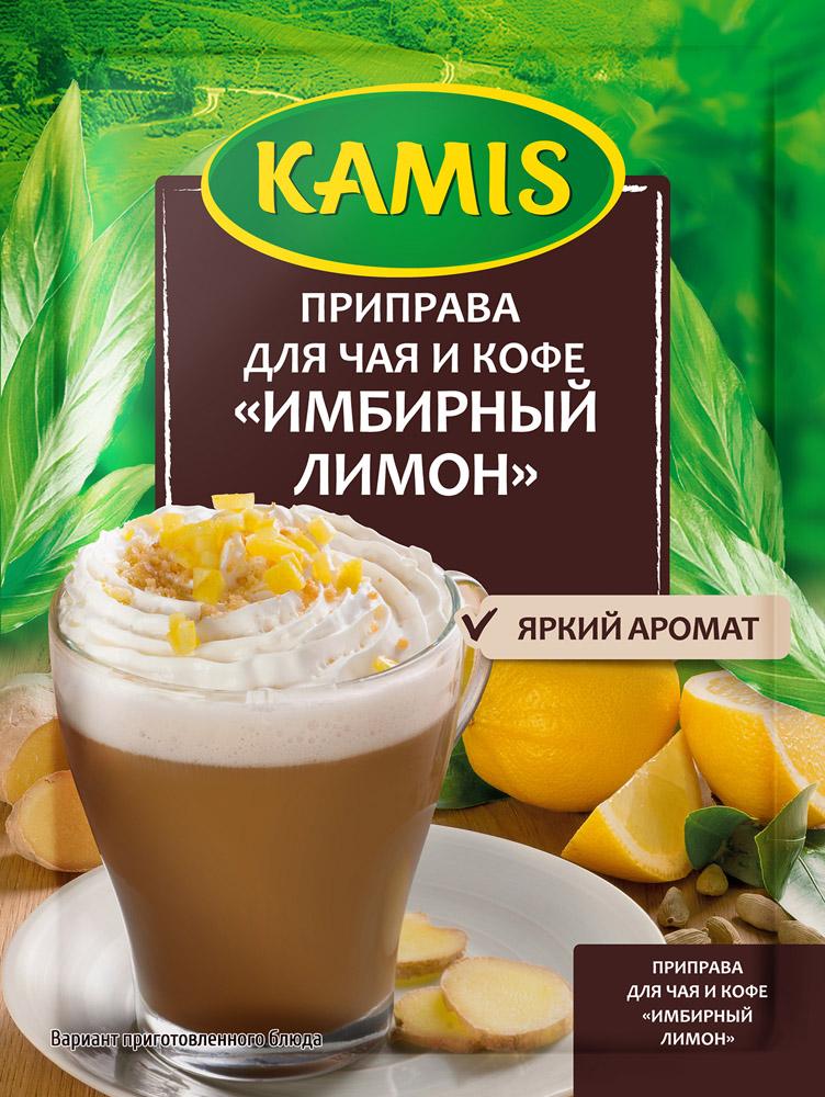 Окей Доставка Приправа для чая и кофе Kamis Имбирный лимон 20г