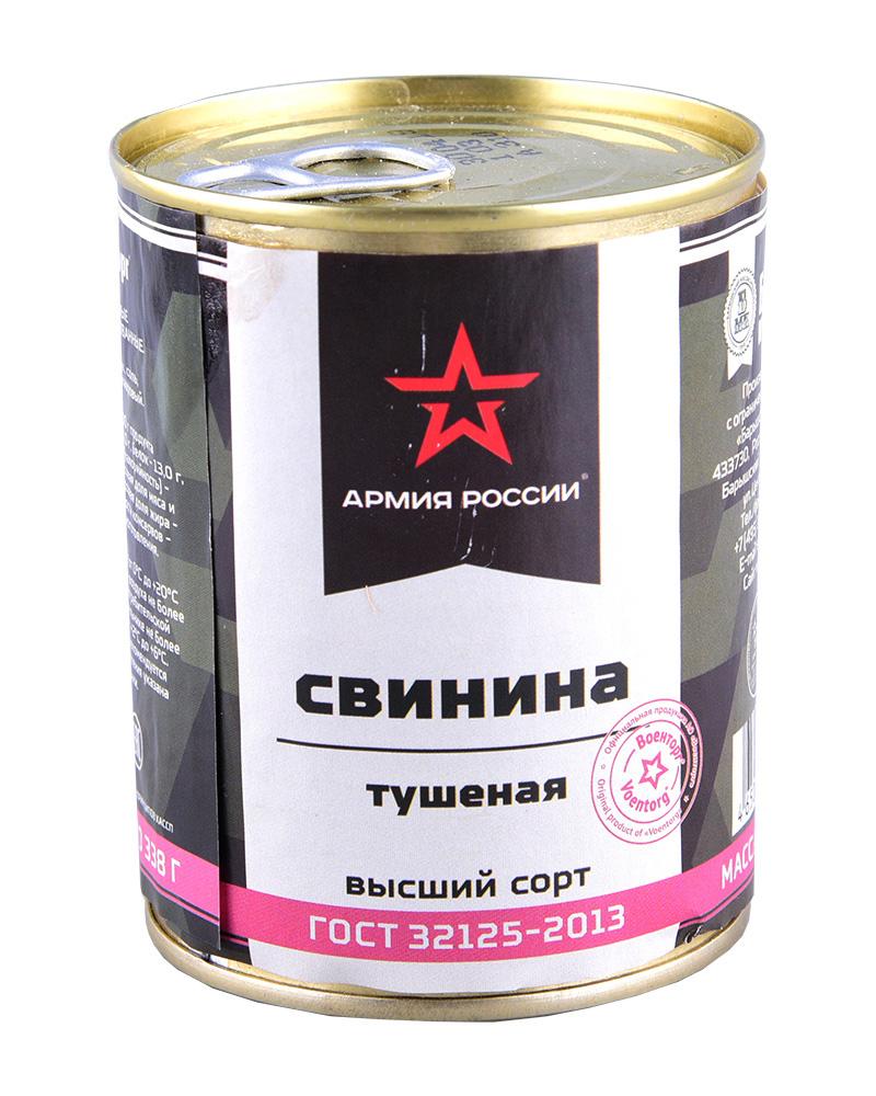 Свинина Армия России тушеная в/с 338г фото
