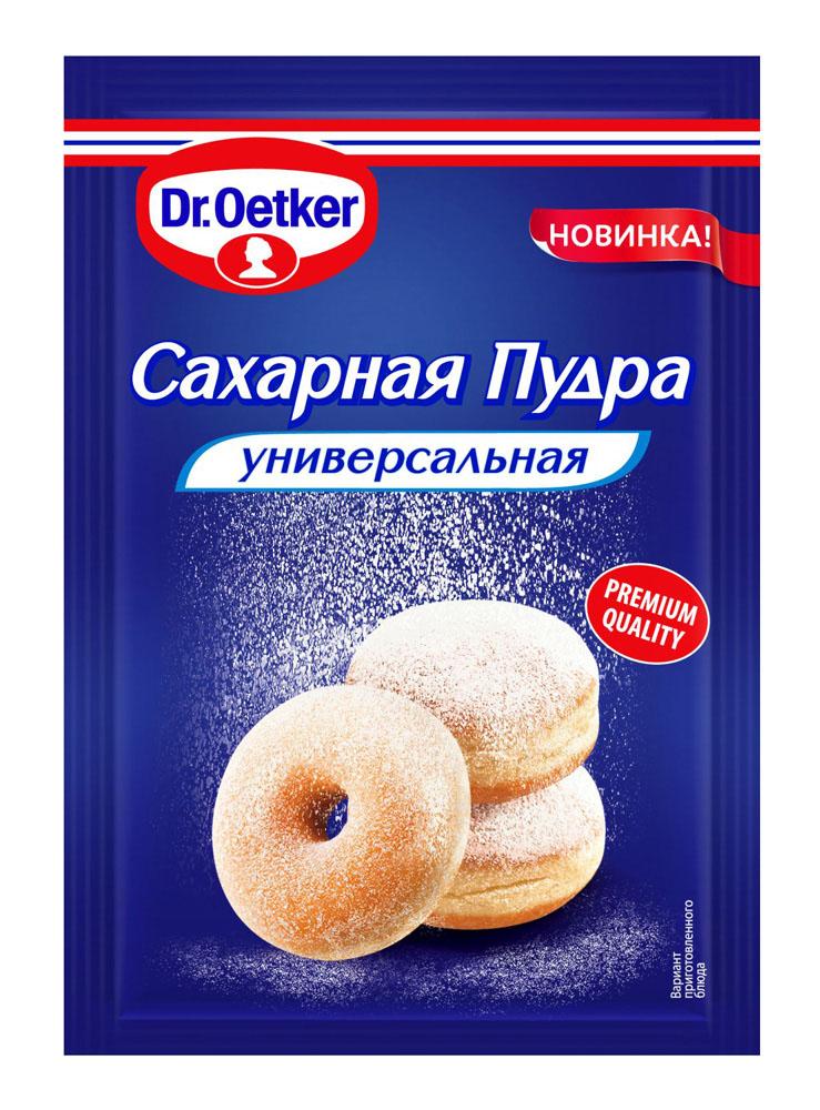 Сахарная пудраDr.Oetker универсальная 60г