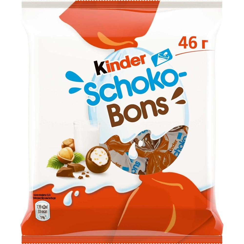 Конфеты Kinder Choco-Bons 46г