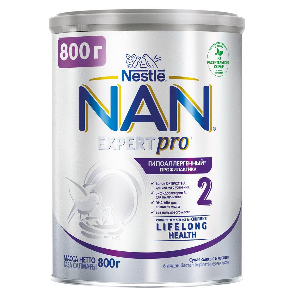 Смесь NAN Гипоаллергенный 2 OPTIPRO HA 800г с 6мес