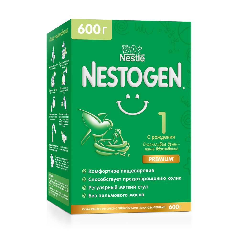 Смесь Nestogen 1 для регулярного мягкого стула 600г с рождения