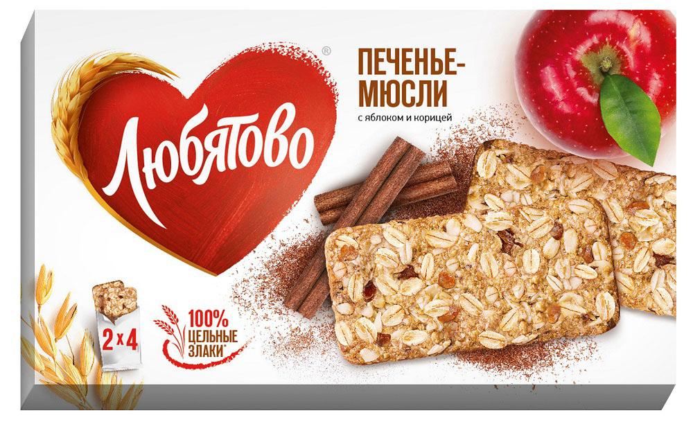 Печенье злаковое Мюсли с яблоком и корицей 120г Любятово