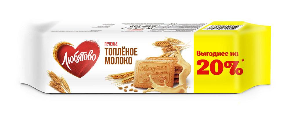 Мучные кондитерские изделия  Окей Доставка Печенье сахарное Топленое молоко 620г ц/п Любятово