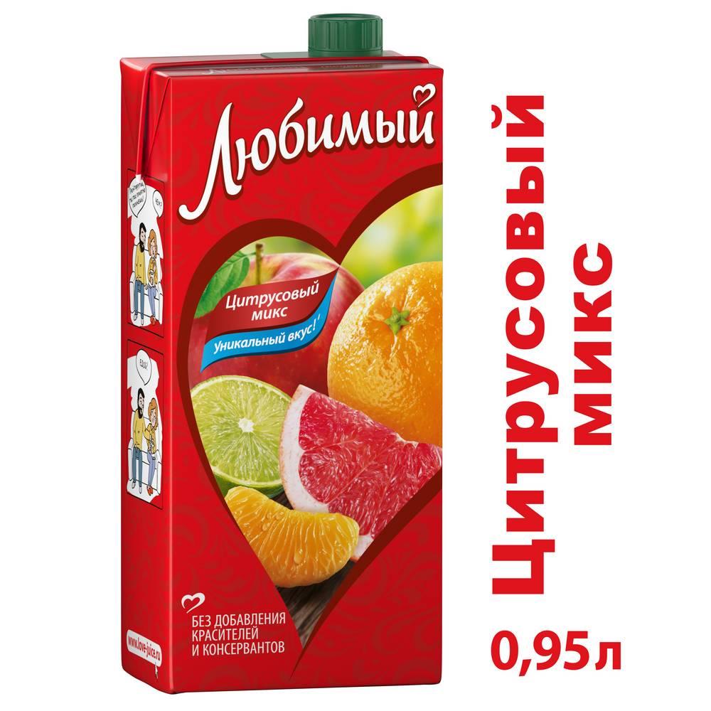 Напиток Любимый Цитрусовый Микс 0.95л т/п