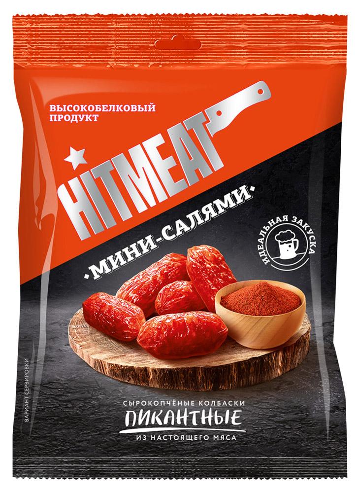 Колбаски с/к HITMEAT мини-салями Пикантные 60г Шельф