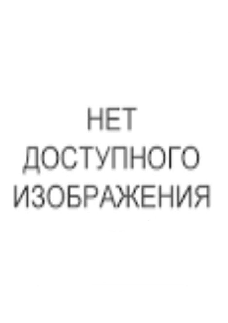 Колбаса с/к Салями Фламенко в/у Черкизово Премиум ... - купить с доставкой в интернет-магазине О