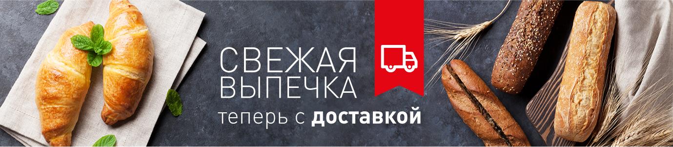 Заказ билетов на автобус телефон из санкт петербурга